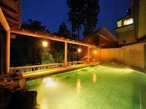 【銀山荘】銀山の自然を満喫できる露天風呂