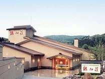 銀山温泉 仙峡の宿 銀山荘 (山形県)