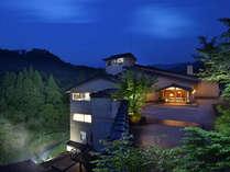 仙峡の宿 銀山荘 プランをみる
