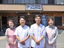 いらっしゃいませ♪私達家族がおもてなしさせて頂きます。,三重県,かわちや旅館