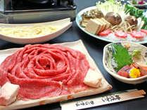 A5ランク飛騨牛!選ぶお鍋プラン,岐阜県,和味の宿 いわみ亭