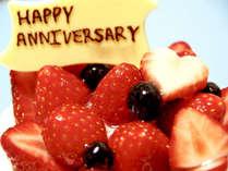 記念日プラン+゜お誕生日や記念日などのお祝い事やご褒美に♪(※こちらの写真はイメージです。)
