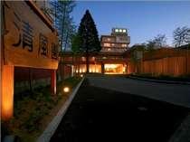 ホテル清風園 (長野県)