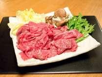【飛騨牛すき焼きプラン】200gの飛騨牛と地野菜を一緒に♪
