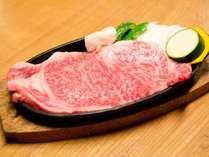 ステーキは厳選飛騨牛200g!