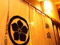 湯宿 奥澤旅館◆じゃらんnet