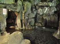 岩風呂大浴場「和みの湯」打たせ、洞窟風呂(混浴部分)(19時から22時までは女性専用!)