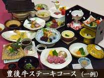 【豊後牛ステーキコース】メイン料理は大分県の特産!柔らかい黒毛和牛の豊後牛ステーキ