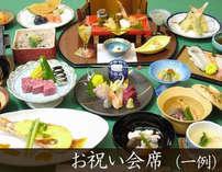 【お祝い会席】四季折々の素材を活かした特別な会席料理。
