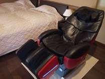 【浜木綿】露天風呂付客室に備え付けのマッサージチェアー