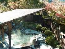 2号館男性大浴場(月の雫)の露天風呂、秋の情景