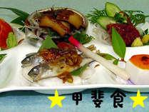 【ご当地】盆地の恵みがギュッ♪郷土料理アラカルト★【味覚】