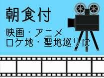 長野市ロケ地マップございます(品切れの際はご容赦ください)