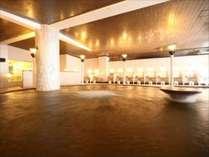 大浴場「カルデラ」のんびりと湯あみをお楽しみ下さい。※男女入替ございます。