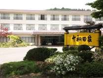 ホテル十和田荘 プランをみる