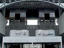 【受験生応援!】1泊朝食付が受験生価格♪JR京都駅から徒歩10分!