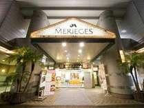 ホテルメリージュ (宮崎県)