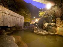 渓流のせせらぎを聞きながらの入浴 露天岩風呂