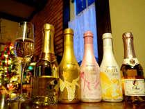 ホワイトクリスマス♪ X'masディナー&ウィーンの美味スパークリングワイン付