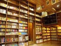 蔵書スペース