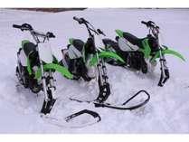 スノーバイクは3台あります。