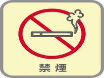 ◇素泊り◇〓禁煙〓スタンダードシングルプラン
