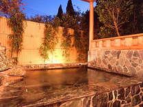 *【貸切露天風呂】予約制となっておりますが、のんびり温泉浴をお楽しみ頂けます。