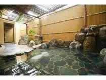 【伊勢の湯】の露天風呂