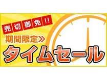 【タイムセール♪12月は2000円引き♪】ぷりぷり伊勢海老★コリコリ鮑★和牛ステーキをジュワ~