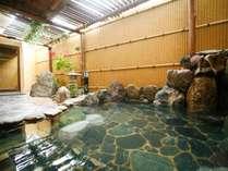 【露天風呂】伊勢の湯