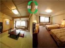 <コネクティングルーム>和室と洋室の間に壁の仕切りがあるお部屋タイプです。