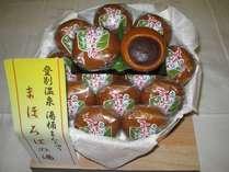 お土産ランキング第3位★湯桶まんじゅう★
