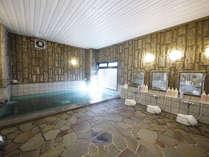 ♪大浴場♪人工活性石温泉15:00~2:00・朝は5:00~10:00まで