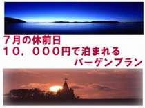 平戸の格安ホテル 平戸海上ホテル