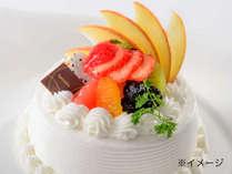 【記念日withLOVE】大切な人へ☆☆☆パティシエ特製ケーキでお祝い旅行 朝食付