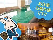 お仕事でお越しの方も、日田に一人旅の方も、ひなの里は様々な宿泊にご利用頂けます♪