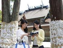 【出雲大社】全国から毎日たくさんの人が良縁祈願に訪れる縁結びの聖地