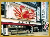 かに道楽,大阪府,大阪ジョイテルホテル