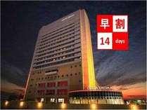 早割14,大阪府,大阪ジョイテルホテル
