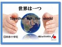 海外救援金素泊まり,大阪府,大阪ジョイテルホテル