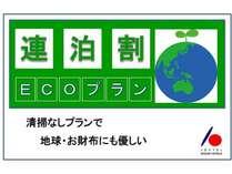 エコプラン素泊まり,大阪府,大阪ジョイテルホテル