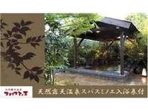 スパスミノエチケット付きプラン画像,大阪府,大阪ジョイテルホテル