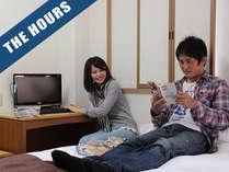 【タイムセール】12時出発じゃらん限定朝はのんびりプラン