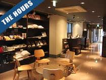 ■チェックインフロント&サービスコーナー