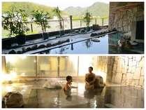 3階『美泉』~露天風呂や和風風呂があり、お昼12時から翌朝10時まで男女入替無しでご入浴可能