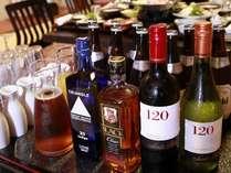 お部屋食でも『飲み放題』!瓶ビール、焼酎はもちろんワイン(赤・白)も90分飲み放題!!
