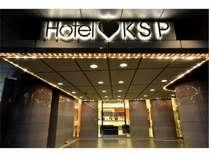 ホテル KSP【溝ノ口】