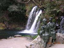 河津七滝・初景滝と「伊豆の踊り子」へは当館よりお車で15分♪