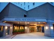 ホテル ニュ−ヒロデン (広島県)
