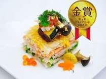 【とっておき!秋の料理フェア】≪WEB限定≫月末月初特別割!秋・彩会席プラン